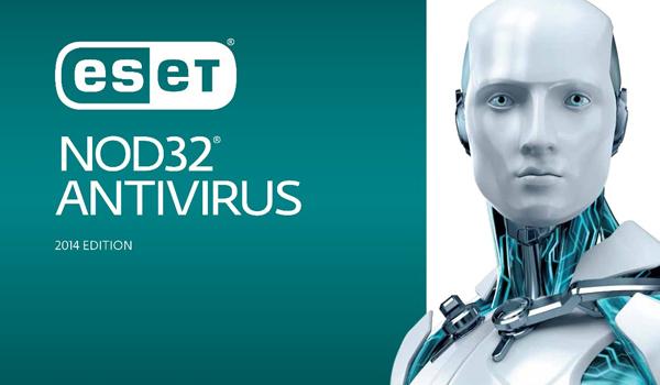 Cat de important este antivirusul pentru calculatorul dumneavoastra?