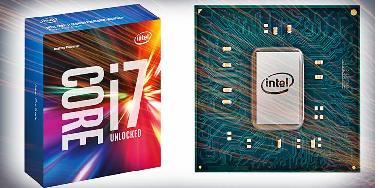 Intel la a sasea generatie
